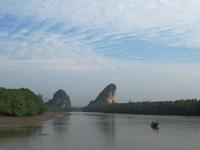 Khao Khanap Nam
