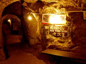 Khao Nam Khang Túnel Histórico