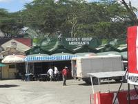 Kikopey Nyama Choma Centre