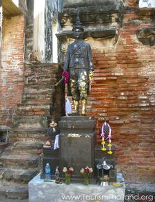 King Narai The Great Shrine