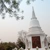Rey Naresuan Stupa