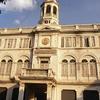 King Prajadhipok Museum