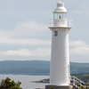 Kings Cove Head Lighthouse