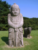 King Seongjong