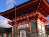 A Niōmon (Deva Gate)