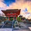 Kiyomizu Dera Temple Gate