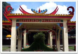 Klenteng In Palembang - Kamaro Island