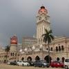 KL Sultan Abdul Samad Building