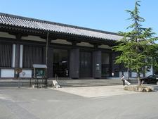 Kofukuji Kokuhokan