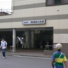 Komaba-Tōdaimae Station Building