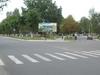 Komsomolskaya Str