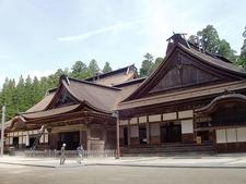 Kongōbu-ji Temple