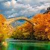 Konista Bridge - Aoos River - Greece
