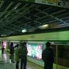 Konkuk University Station Platform