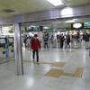 Konkuk University Station Tickets