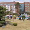 Konyang University