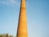 Gutluk Temir Minaret