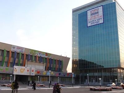 Kostanay Centre