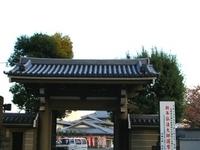 Koyasan Tokyo Betsuin
