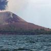 Krakatau Reserva Natural de las Islas