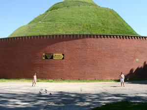 Tadeusz Kosciuszko Mound
