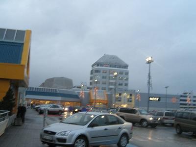 Kringlan Reykjavik