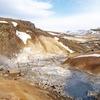 Krysuvik Geothermal Area