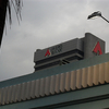 Kuala Lumpur Agro Bank