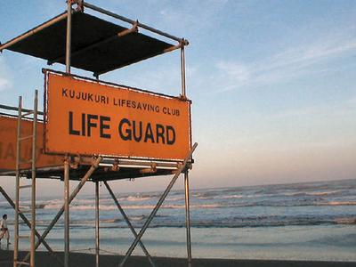 Kujūkuri Beach On A Late Summer Afternoon
