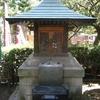 The Kume No Heinai-do Shrine