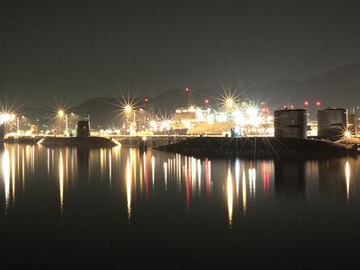 Kure  Naval  Base