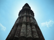 Kutub Minar Delhi