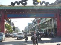 Kya Kya Surabaya