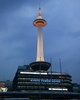 Kyoto Tower Over Kyoto Tower Hotel