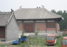 The Daxiongbao Hall Of Kaishan Temple