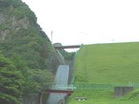 Kamiji Dam