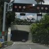 Kampong Java túnel