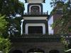 Oyama Shrine Main Gate