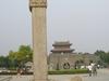 Kangxi   Lugou  Rebuilding  Stele