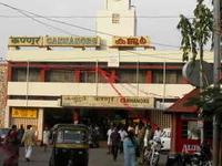 Kannur Railway Station
