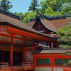 Kashii-gū