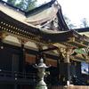 Katori Shrine Prayer Hall