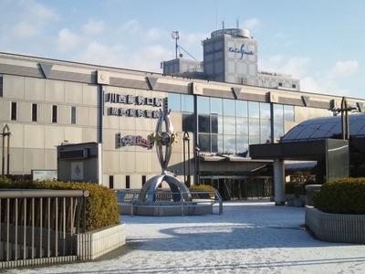 Kawanishi  Noseguchi  Station