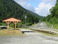 Kawatiri la estación de tren
