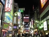 Kabukich At Night