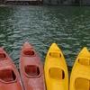 Monkey Island Kayaks