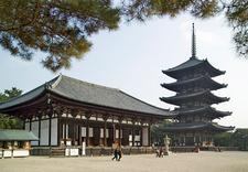 Kofuku Ji Temple