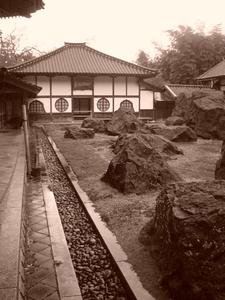 Kokutai Ji