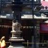 View Of Kollur Mookambika Temple