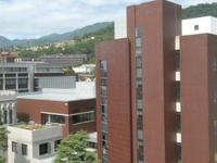 Konan Universidad